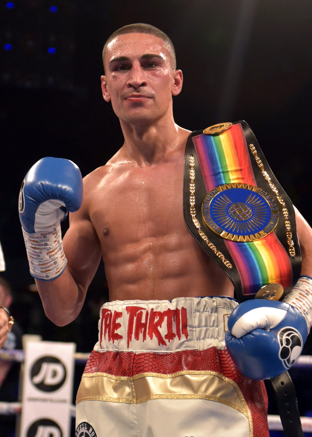NEW FEATHERWEIGHT CHAMPION JORDAN GILL